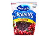Original craisins 1kg